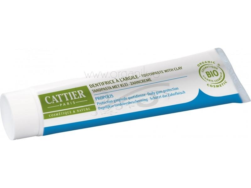 Pasta de dinti bio cu argila si propolis pentru probleme gingivale - CATTIER