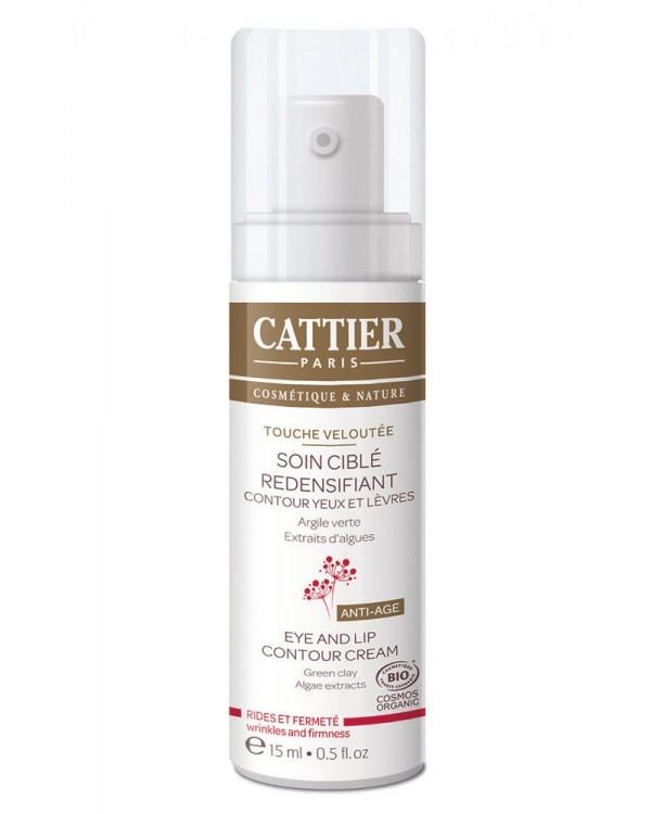 Crema contur  anti-age pentru ochi si buze Touche Veloutee, 15ml - CATTIER