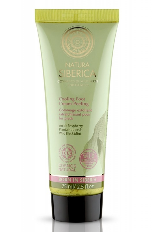 Crema exfolianta racoritoare pentru picioare cu plante siberiene, 75 ml - Natura Siberica