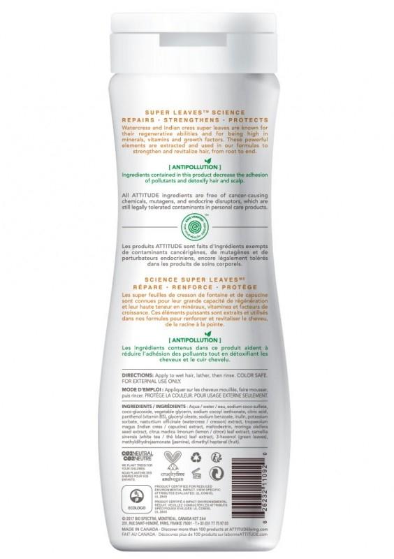 Sampon purificator cu frunze de lamaie si ceai alb Superleaves, 473 ml - ATTITUDE