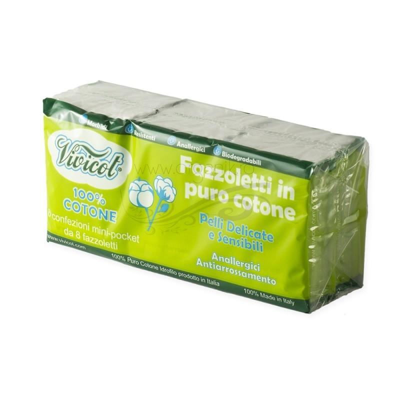 Servetele batistute din bumbac 100%, pentru piele sensibila - VIVICOT