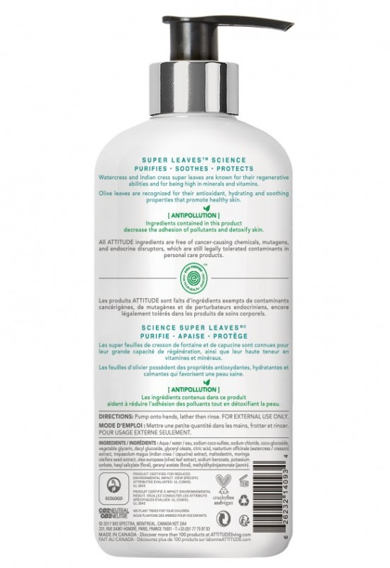 Sapun lichid cu extract din frunze de maslin Superleaves, 473 ml - ATTITUDE