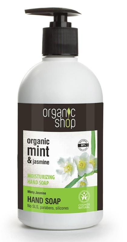 Sapun lichid hidratant cu menta si iasomie Minty Jasmine, 500 ml - Organic Shop
