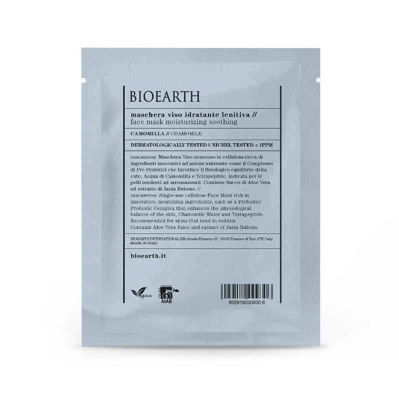 Masca din celuloza cu musetel, efect calmant si hidratant - Bioearth