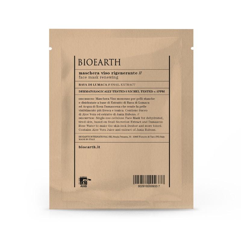 Masca din celuloza cu extract de melc, efect regenerant - Bioearth