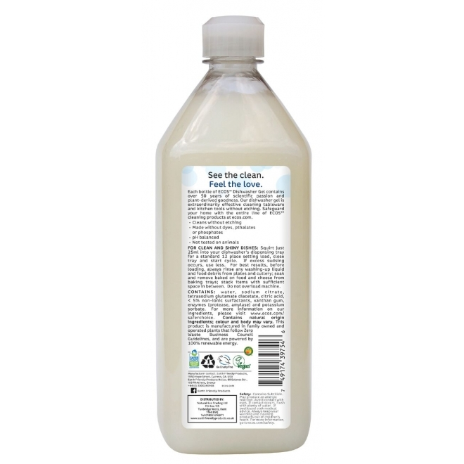 Detergent lichid pentru masina de spalat vase Fara Parfum, 950 ml - Earth Friendly Products